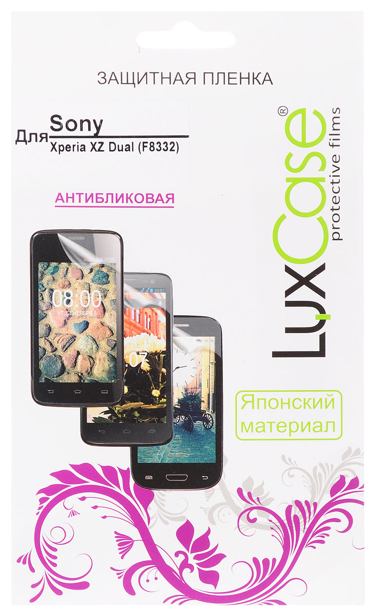 LuxCase защитная пленка для Sony Xperia XZ Dual (F8332), антибликовая защитная пленка luxcase sp для sony xperia xz face back на весь экран глянцевая