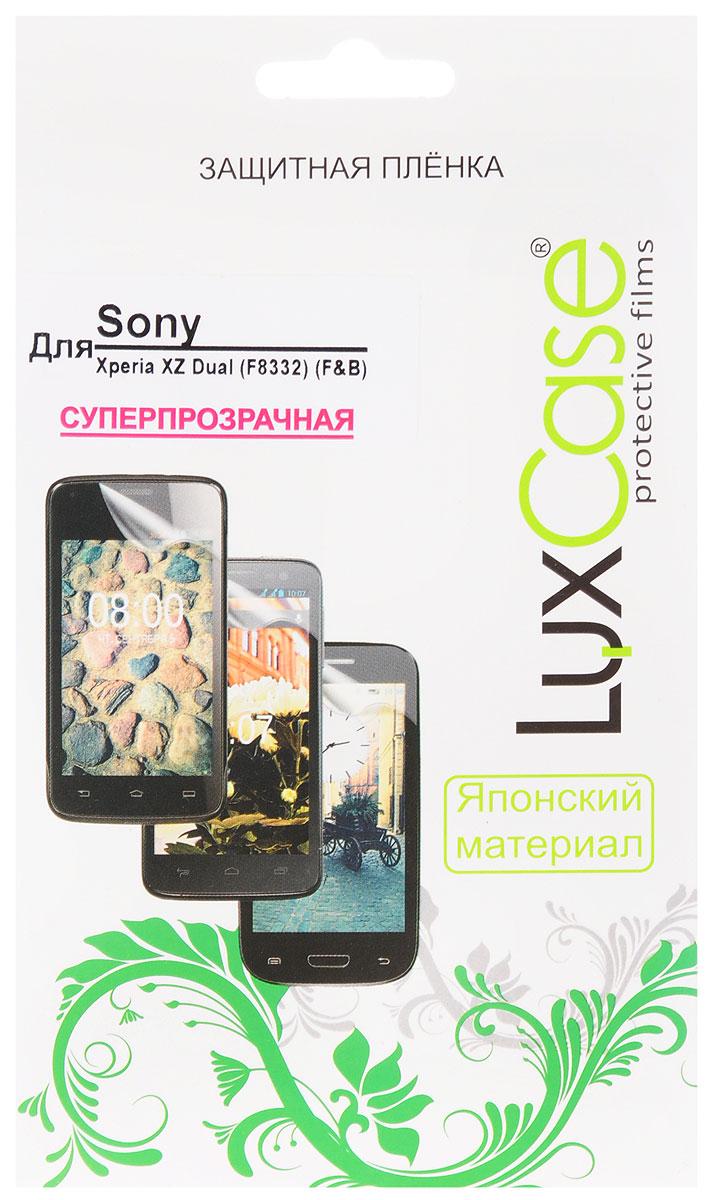 LuxCase защитная пленка для Sony Xperia XZ Dual (F8332) (F&B), суперпрозрачная защитная пленка luxcase sp для sony xperia xz face back на весь экран глянцевая