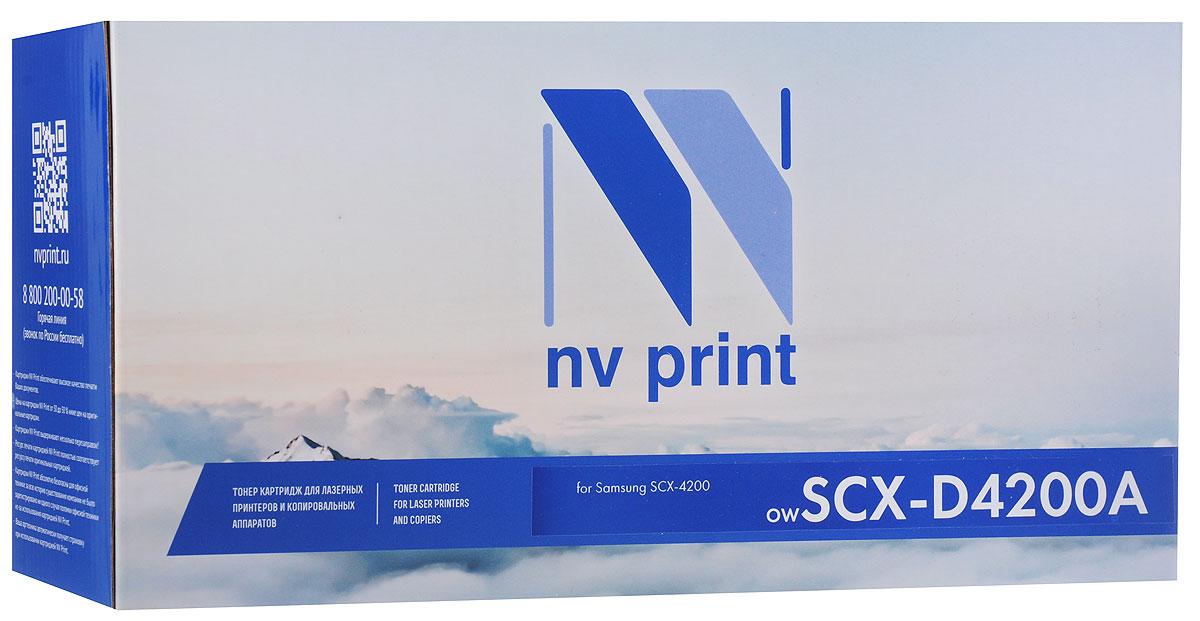 NV Print NV-SCXD4200A, Black тонер-картридж для Samsung SCX-4200NV-SCXD4200AСовместимый лазерный картридж NV Print NV-SCXD4200A для печатающих устройств Samsung - это альтернатива приобретению оригинальных расходных материалов. При этом качество печати остается высоким. Картридж обеспечивает повышенную чёткость чёрного текста и плавность переходов оттенков серого цвета и полутонов, позволяет отображать мельчайшие детали изображения.Лазерные принтеры, копировальные аппараты и МФУ являются более выгодными в печати, чем струйные устройства, так как лазерных картриджей хватает на значительно большее количество отпечатков, чем обычных. Для печати в данном случае используются не чернила, а тонер.