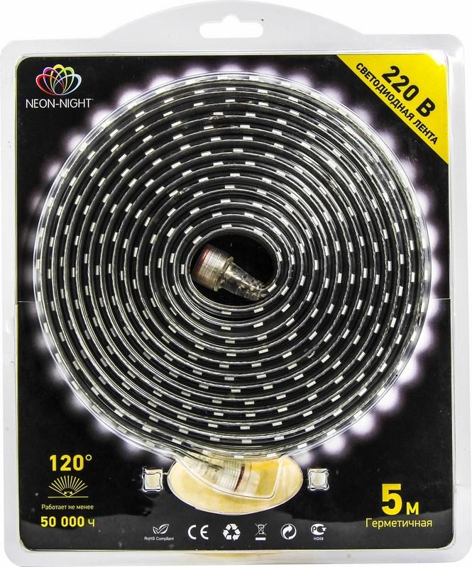 Лента светодиодная Neon-Night, влагозащищенная, 60 LED/метр, SMD 5050, цвет: белый, 5 м142-105-05Светодиодная лента 220В повышенной яркости представляет собой гибкую PCB панель, напоминающую тончайшую ленту, на которую нанесены светодиоды SMD5050. PCB панель со всех сторон обволакивает прозрачная герметичная изоляция, благодаря которой лента защищена от механических повреждений и может работать находясь под тяжелым воздействием окружающей среды. Удобная намотка 5 метров в блистерной упаковке подходит для интерьерной подсветки и экономит время, теперь не нужно тратить много времени на долгие замеры, изучение сложных инструкций, достаточно просто установить в необходимое место ленту и подключить кабель питания к специальному разъему. Если требуется длина более пяти метров, то можно соединить несколько лент вместе с помощью разъемов, находящихся на концах ленты. Благодаря тому что ленту можно резать кратно метру, не возникнет сложности в подборе нужной длины, заглушка для изоляции отрезанного конца уже идет в комплекте. Использование светодиодов, наиболее долговечных источников света, позволяет установить ленту один раз и не беспокоиться о ремонте и замене еще долгие годы.