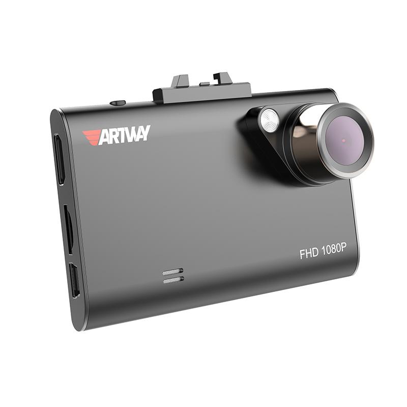 Artway AV-480, Black видеорегистратор4620019034603Видеорегистратор Artway AV-480 – это практичное устройство для ценителей удобных, качественных и функциональных решений. Оснащен Full HD камерой с углом обзора в 170 градусов и большим дисплеем в 2,7 дюйма. Процессор и оптическая система модели специально разработаны для видеосъемки в ночное время и в условиях плохого освещения.Работа автомобильного видеорегистратора осуществляется, чаще всего, в сложных условиях недостаточной освещенности, что может привести к засветке изображения, в том числе номерных знаков. Для преодоления данной проблемы существует встроенная функция WDR (Wide Dynamic Range – расширенный динамический диапазон). Она обеспечивает особый режим съёмки, при котором камера одновременно делает два кадра с разной выдержкой.Принцип работы заключается в том, что первый кадр видеокамера делает с минимальным временем выдержки, благодаря чему чересчур сильный световой поток не успевает засветить участки картинки. Второй кадр камера делает с максимальной выдержкой и за это время матрица успевает запечатлеть изображение самых затенённых участков. Таким образом, получаются два кадра: один максимально адаптирован для просмотра освещённых предметов, другой позволяет детально рассмотреть чересчур тёмные предметы. Дальше происходит совмещение этих двух кадров в один. Получающийся кадр обладает положительными сторонами каждого из двух исходных и в то же время лишён их недостатков.Широкий угол обзора в 170 градусов позволяет фиксировать происходящее не только на всех полосах движения, в том числе и на встречных, но и то, что находится слева и справа дороги, например, дорожные знаки, сигналы светофора и номерные знаки автомобилей. При этом отсутствуют искажения по краям и качество съемки не ухудшается. Видеорегистратор Artway AV-480 зафиксирует действительно все, что происходит на дороге.Большой и яркий дисплей диагональю 2,7 с высоким разрешением позволит вам с комфортомпросматривать отснятые видеоролике на самом вид