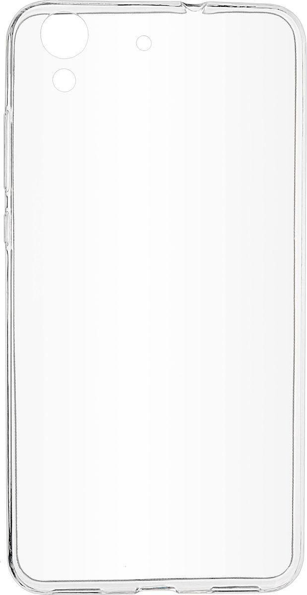 Skinbox Slim Silicone чехол для Huawei Honor 5A, Clear2000000107738Чехол Skinbox Slim Silicone для Huawei Honor 5A надежно защищает ваш смартфон от внешних воздействий, грязи, пыли, брызг. Он также поможет при ударах и падениях, не позволив образоваться на корпусе царапинам и потертостям. Чехол обеспечивает свободный доступ ко всем функциональным кнопкам смартфона и камере.