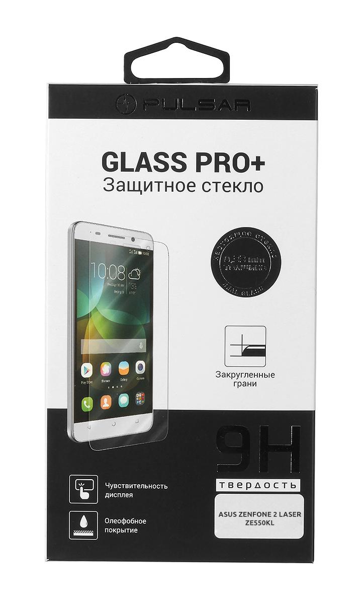 Pulsar Glass Pro+ защитное стекло для Asus Zenfone 2 Laser ZE550KL21136Защитное стекло Pulsar Glass Pro+ для смартфонаAsus Zenfone 2 Laser ZE550KL. Изготовлено из специально обработанного многослойного закаленного стекла. Олеофобное покрытие предотвратит появление следов от пальцев и сохранит чувствительность сенсора смартфона на 100%. Клеевой слой на задней поверхности позволяет легко устанавливать закаленное стекло без особых навыков.