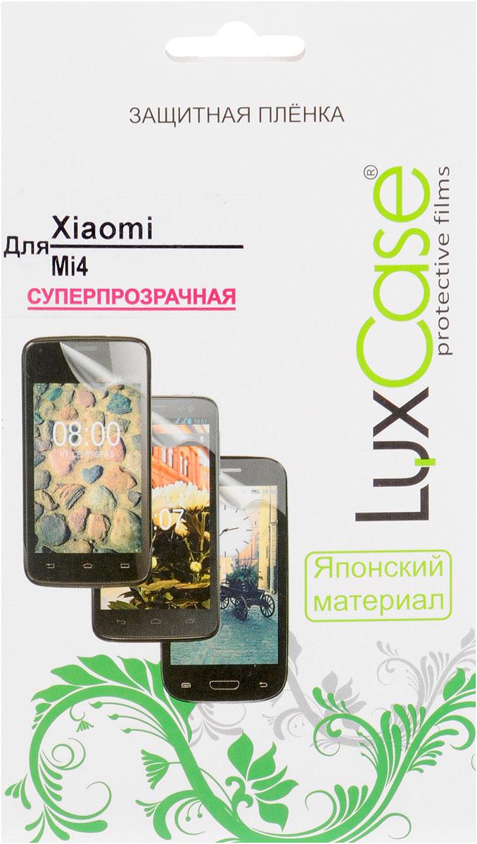 LuxCase защитная пленка для Xiaomi Mi4, суперпрозрачная54844Защитная пленка LuxCase для Xiaomi Mi4 сохраняет экран смартфона гладким и предотвращает появление на нем царапин и потертостей. Структура пленки позволяет ей плотно удерживаться без помощи клеевых составов и выравнивать поверхность при небольших механических воздействиях. Пленка практически незаметна на экране смартфона и сохраняет все характеристики цветопередачи и чувствительности сенсора.