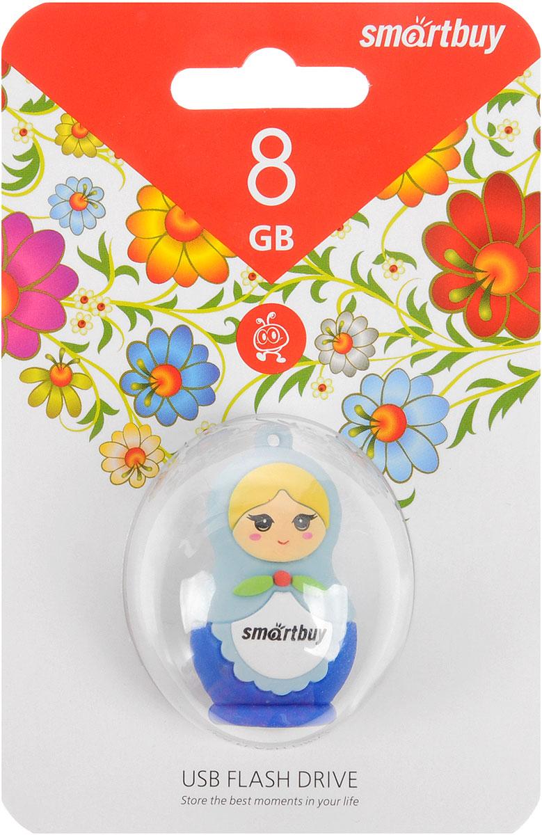 SmartBuy Wild Series Matrioshka 8GB USB-накопительSB8GBDoll_голубой, синийSmartBuy Wild Series Matrioshka - сувенирный флеш-накопитель в ярком дизайне в виде матрешки, который несомненно порадует вас! Он послужит как модным аксессуаром, так и полезным помощником на работе и дома. Удобная петля для подвешивания позволит прикрепить флешку к брелоку для ключей, чтобы она не потерялась.