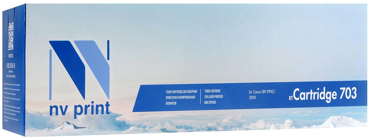 NV Print NV-703, Black тонер-картридж для Canon i-Sensys LBP 2900/3000NV-703Совместимый лазерный картридж NV Print NV-703 для печатающих устройств Canon - это альтернатива приобретению оригинальных расходных материалов. При этом качество печати остается высоким. Картридж обеспечивает повышенную чёткость чёрного текста и плавность переходов оттенков серого цвета и полутонов, позволяет отображать мельчайшие детали изображения.Лазерные принтеры, копировальные аппараты и МФУ являются более выгодными в печати, чем струйные устройства, так как лазерных картриджей хватает на значительно большее количество отпечатков, чем обычных. Для печати в данном случае используются не чернила, а тонер.