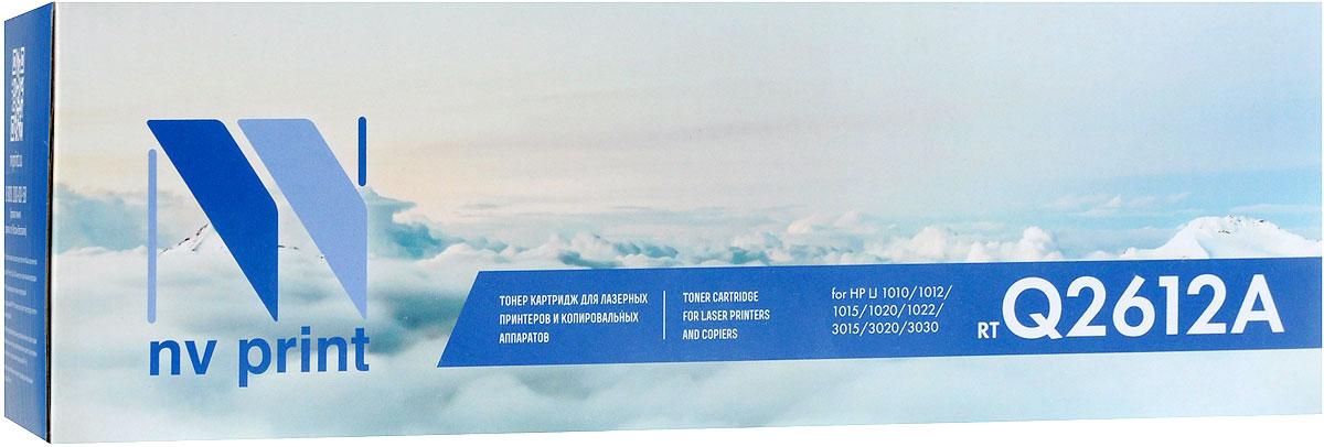 NV Print NV-Q2612A, Black тонер-картридж для HP LaserJet M1005MFP/1010/1012/1015/1018/1020/1022/1022N/1022NW/3015/3020/3030/3050/3052/3055NV-Q2612AСовместимый лазерный картридж NV Print NV-Q2612A для печатающих устройств HP - это альтернатива приобретению оригинальных расходных материалов. При этом качество печати остается высоким. Картридж обеспечивает повышенную чёткость чёрного текста и плавность переходов оттенков серого цвета и полутонов, позволяет отображать мельчайшие детали изображения.Лазерные принтеры, копировальные аппараты и МФУ являются более выгодными в печати, чем струйные устройства, так как лазерных картриджей хватает на значительно большее количество отпечатков, чем обычных. Для печати в данном случае используются не чернила, а тонер.