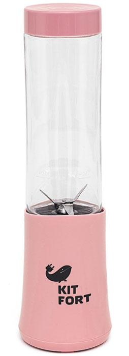 Kitfort КТ-1311-1 Shake & Take, Pink блендерКТ-1311-1Блендер Kitfort КТ-1311 Shake & Take предназначен для измельчения, смешивания, взбивания,гомогенизации, замеса жидкого теста, смешивания коктейлей, колки льда, приготовления смузи, протеиновых смесей и детского питания.Преимуществами блендера являются привлекательный спортивный стиль и удобство в использовании, компактные размеры при большой мощности, бутылка с крышкой и нож из нержавеющей стали.Включение блендера производится нажатием на бутылку, установленную на моторный блок. После приготовления смеси нет необходимости переливать содержимое: бутылку можно закрыть навинчивающейся крышкой, после чего она превращается в удобный контейнер для хранения и переноски приготовленной смеси. Вы можете поместить бутылку в холодильник или взять с собой в спортзал. Бутылка влезает в подстаканник автомобиля.