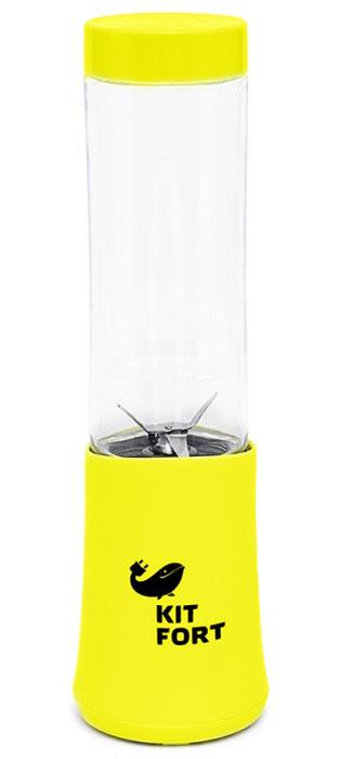Kitfort КТ-1311-5 Shake & Take, Yellow блендерКТ-1311-5Блендер Kitfort КТ-1311 Shake & Take предназначен для измельчения, смешивания, взбивания,гомогенизации, замеса жидкого теста, смешивания коктейлей, колки льда, приготовления смузи, протеиновых смесей и детского питания.Преимуществами блендера являются привлекательный спортивный стиль и удобство в использовании, компактные размеры при большой мощности, бутылка с крышкой и нож из нержавеющей стали.Включение блендера производится нажатием на бутылку, установленную на моторный блок. После приготовления смеси нет необходимости переливать содержимое: бутылку можно закрыть навинчивающейся крышкой, после чего она превращается в удобный контейнер для хранения и переноски приготовленной смеси. Вы можете поместить бутылку в холодильник или взять с собой в спортзал. Бутылка влезает в подстаканник автомобиля.