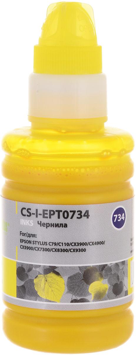 Cactus CS-I-EPT0734, Yellow чернила для Epson Stylus С79/C110/СХ3900/CX4900/CX5900CS-I-EPT0734Чернила Cactus CS-I-EPT0734 предназначены для перезаправки картриджей принтеров Epson Stylus С79/C110/СХ3900/CX4900/CX5900. Они обеспечивают отличное качество печати устройства.