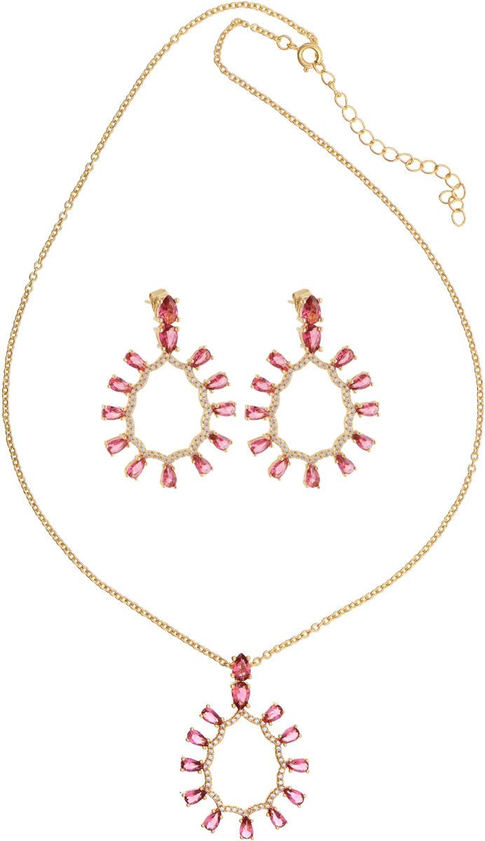 Комплект украшений Bradex Рубиновое великолепие: кулон, серьги, цвет: золотой, розовый. AS 0048Пуссеты (гвоздики)Комплект украшений Bradex Рубиновое великолепие выполнен из металлического сплава. Комплект состоит из кулона и серег,которые дополнены декоративными элементами, оформленными вставками из страз. Кулон застегивается на замок-карабин, а длина регулируется с помощью звеньев. Серьги застегиваются с помощью замка-гвоздика с заглушкой.