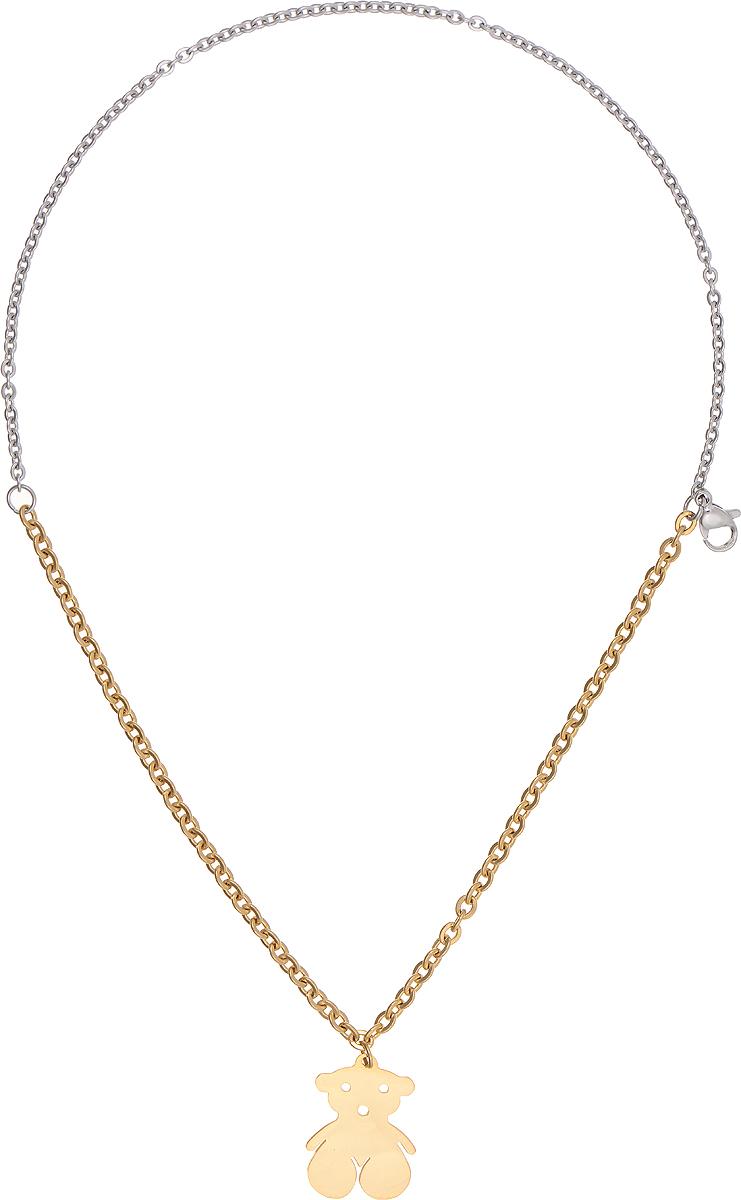 Браслет Bradex Мишутка, цвет: серебряный, золотой. AS 0026Глидерный браслетБраслет Bradex Мишутка выполнен из металлического сплава и представляет собой двойную цепочку. Декоративный элемент выполнен в виде мишки. Изделие застегивается на замок-карабин.