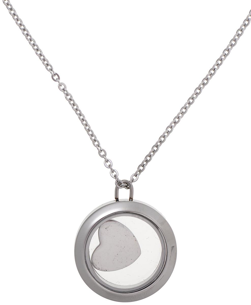 Кулон Bradex Сердце, цвет: серебряный. AS 0056АромакулонКулон Bradex Сердце изготовлено из металлического сплава. Декоративный элемент представляет собой стеклянный медальон с металлическими стенками, внутри которого размещено сердце. Изделие застегивается на замок-карабин.