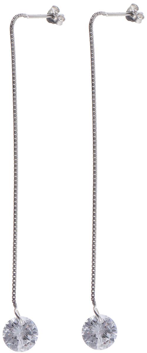 Серьги Bradex Капли росы, цвет: серебряный. AS 0012Серьги-цепочкиСерьги-цепочки Bradex Капли росы изготовлены из металлического сплава. Изделие оформлено подвеской с кристаллом Swarovskiи застегивается на замок-гвоздик.