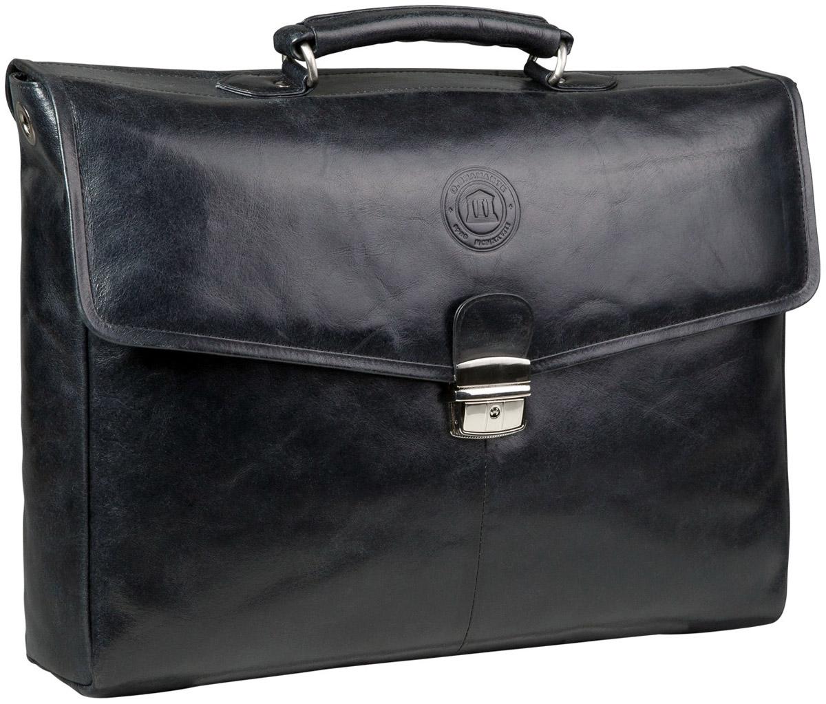 Dbramante1928 Frederiksborg Briefcase, Black сумка для ноутбука 14 (BG14GTBL0523)BG14GTBL0523