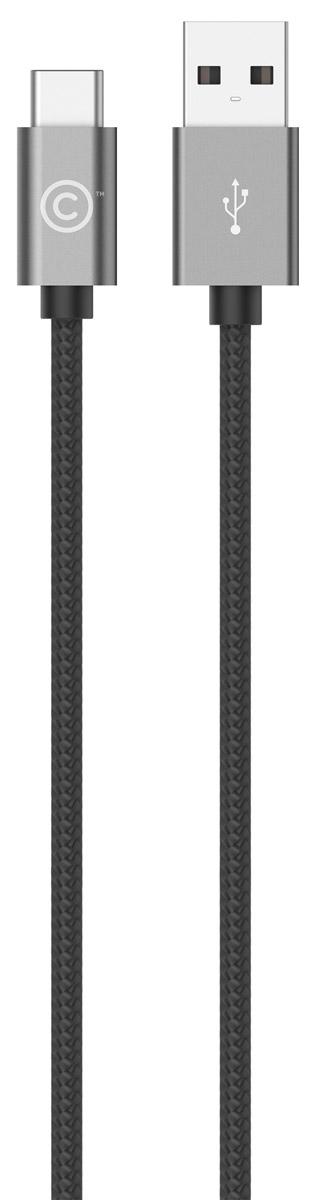 LAB.C USB-C to USB Cable A.L, Space Grey USB-кабель (1,2 м) - Кабели и переходники
