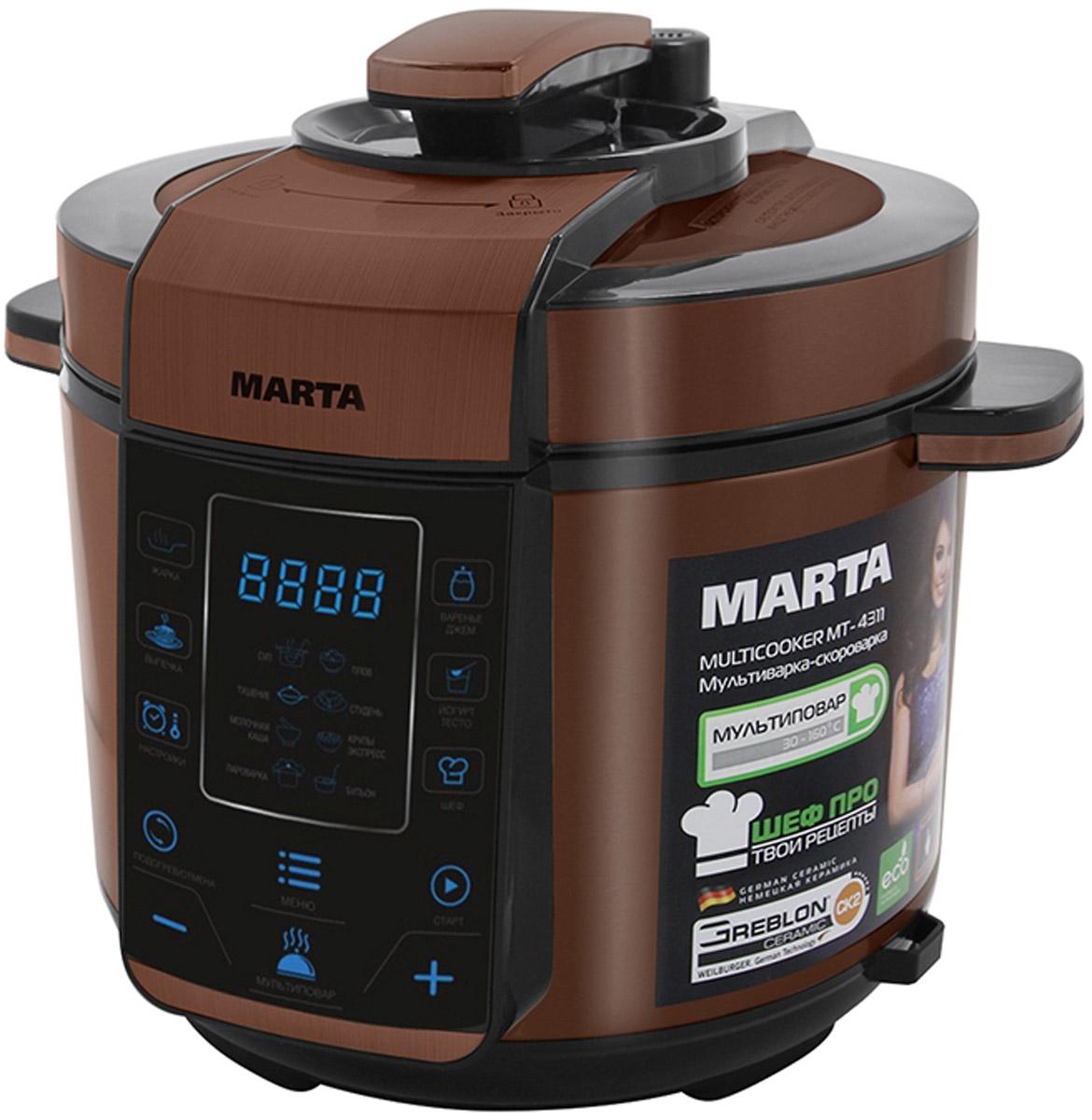Marta MT-4311, Black Cooper мультиваркаMT-4311MARTA представляет новую уникальную мультиварку-скороварку, обладающую совершенным дизайном и всеми возможными функциями. Это настоящий прибор 2 в 1 - мультиварка и скороварка! Он позволяет готовить с давлением и без давления.МАRТА МТ-4311 комплектуется толстостенной чашей с немецким керамическим покрытием GREBLON CK2. Главной особенностью модели МАRТА МТ-4311 является то, что это универсальное устройство, которое совмещает функции мультиварки и скороварки. В ней есть программы, которые используют технологию приготовления пищи под давлением, а есть программы, присущие простым мультиваркам, в которых приготовление происходит без давления. Ваше блюдо никогда не подгорит, сохранит свой вкус, аромат и витамины. Сенсорное управление позволит с легкостью управляться 30 программами приготовления, из которых 14 - полностью автоматическая: 9 работают в режиме скороварки, а 5 - в режиме мультиварки. Остальные 16 программ настраиваются вручную. А для полного раскрытия кулинарного таланта - программа мультиповар в комбинации с программой ШЕФ и функцией ШЕФ ПРО! Откройте для себя новые кулинарные возможности со скороварками MARTA!