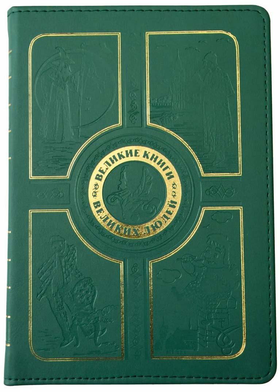 "Vivacase Book, Green чехол для электронных книг 6"""