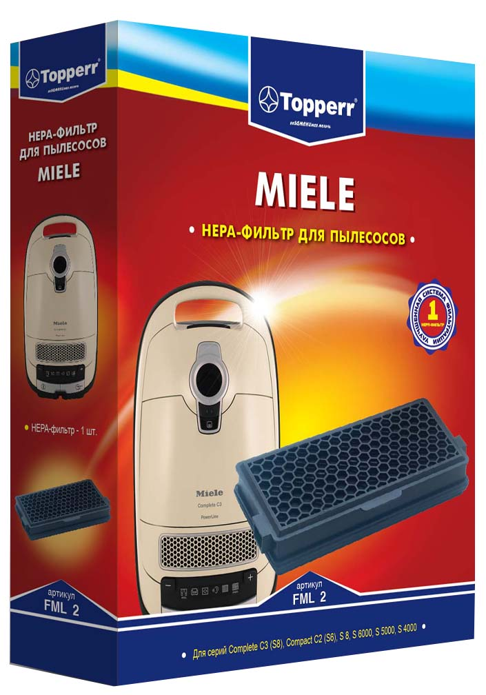 Topperr FML 2 HEPA-фильтр для пылесосов MieleFML 2HEPA-фильтр Topperr FML 2 для пылесосов Miele. Обладает высочайшей степенью фильтрации, задерживает 99,5% пыли. Благодаря специальным свойствам фильтрующего материала, фильтр улавливает мельчайшие частицы, позволяя очищать воздух от пыльцы, микроорганизмов, бактерий и пылевых клещей.Заменяет оригинальный фильтр Miele SF-AA50