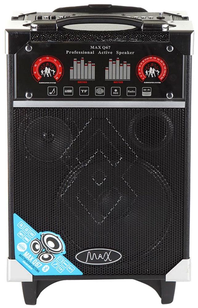 MAX Q67, Black портативная акустическая система4630011250604MAX Q67 является переносной домашней акустической системой, обеспечивающей хорошее качество звучания и имеющей возможность прослушивания радио-эфира в диапазоне FM. Она также может воспроизводить музыкальные файлы mp3 с USB флеш-накопителя или карты памяти microSD, внешних источников звука, таких как аудио- и медиаплееры через разъем 3,5 мм, а так же с мобильных телефонов, смартфонов по беспроводному соединению Bluetooth.Регулировка НЧ и ВЧ FM приёмник 87.5–108.0 МГцВстроенный литиевый аккумулятор (2000мА/ч) Вход для электрогитарыРеверберация караоке (эхо)