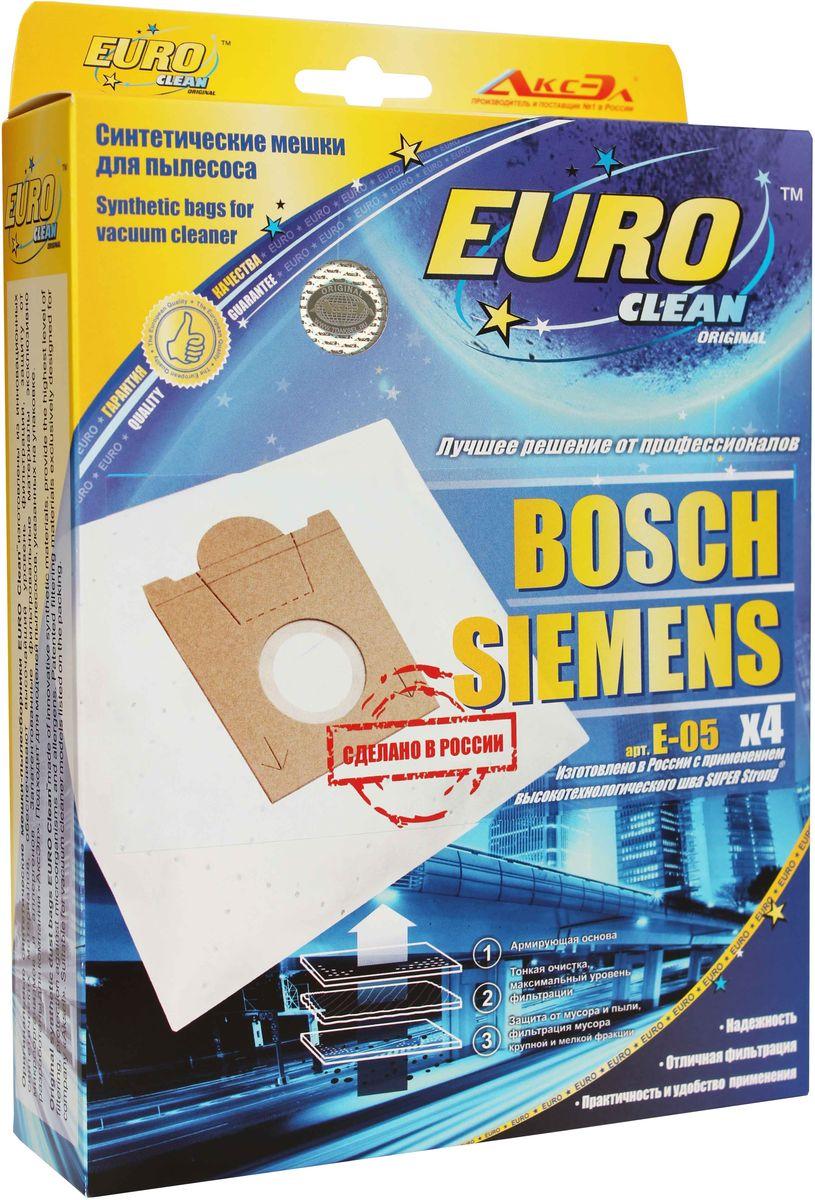 Euro Clean E-05 пылесборник, 4 штE-05x4Оригинальные пылесборники Euro Clean - настоящая революция в мире уборки.Благодаря использованию высокотехнологичного материала MicroNET мешки обладают максимальной степенью очистки, задерживая 99.995% пыли (класс фильтрации НЕРА). А нано-пропитка Pure bio гарантирует антиаллергенный эффект, задерживая пылевых клещей, аллергены и другие микроорганизмы.Пылесборники Euro Clean значительно облегчают жизнь людям, подверженных воздействию аллергенов.3-х слойный материал MicroNET усилен армирующей основой, обеспечивающей особую прочность. Мешки можно использовать в агрессивной среде, они не боятся влаги и попадания острых предметов, сохраняя мощность всасывания в течение всего срока эксплуатации.Уважаемые клиенты! Обращаем ваше внимание, что полный перечень совместимых моделей пылесосов представлен на дополнительном изображении.