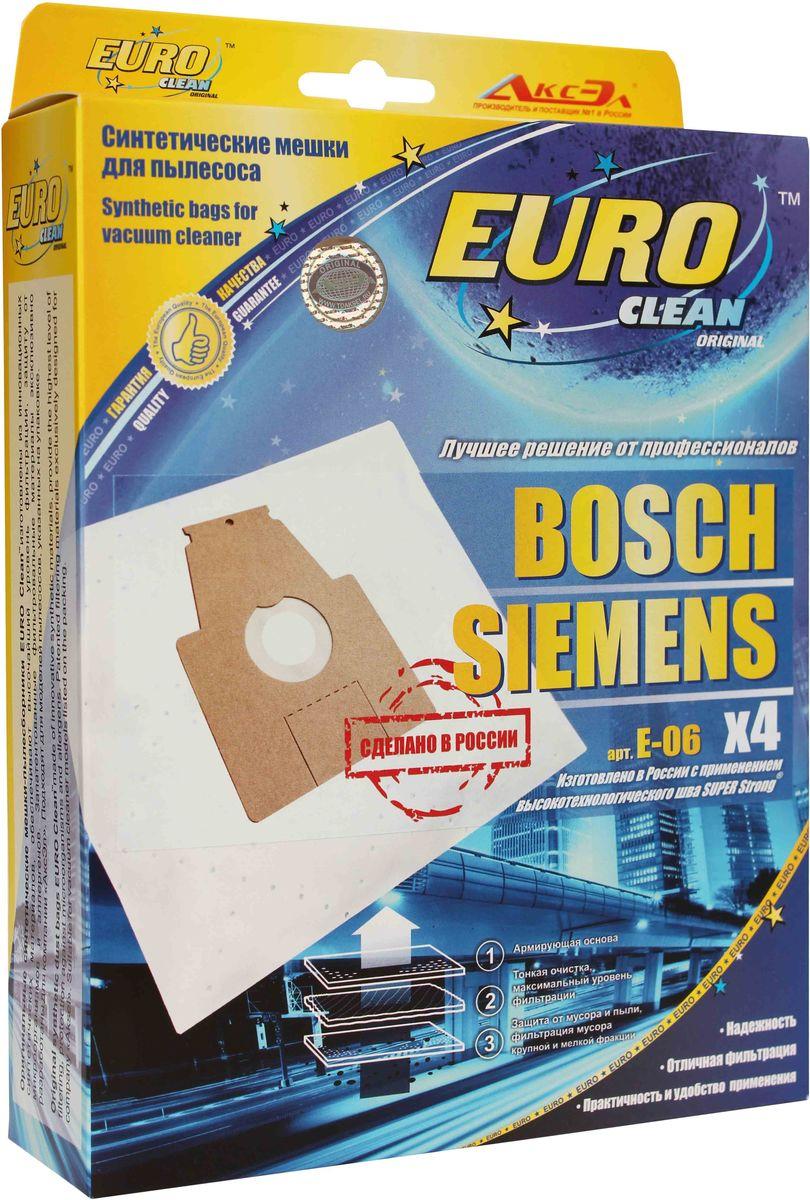 Euro Clean E-06 пылесборник, 4 штE-06x4Оригинальные пылесборники Euro Clean - настоящая революция в мире уборки.Благодаря использованию высокотехнологичного материала MicroNET мешки обладают максимальной степенью очистки, задерживая 99.995% пыли (класс фильтрации НЕРА). А нано-пропитка Pure bio гарантирует антиаллергенный эффект, задерживая пылевых клещей, аллергены и другие микроорганизмы.Пылесборники Euro Clean значительно облегчают жизнь людям, подверженных воздействию аллергенов.3-х слойный материал MicroNET усилен армирующей основой, обеспечивающей особую прочность. Мешки можно использовать в агрессивной среде, они не боятся влаги и попадания острых предметов, сохраняя мощность всасывания в течение всего срока эксплуатации.Подходят для пылесосов:Bosch серии: BSG 8… ergomaxx BSG 81800; BSG 82000 BSG 82010BSG 82030: BSG 82050 BSG 82060Siemens серии: VS 08G... dynapowerVS 08G 1800; VS 08G 2010 VS 08G 2030VS 08G 2050: VS 08G 2060 VS 08G 2070; VS 08G 2090
