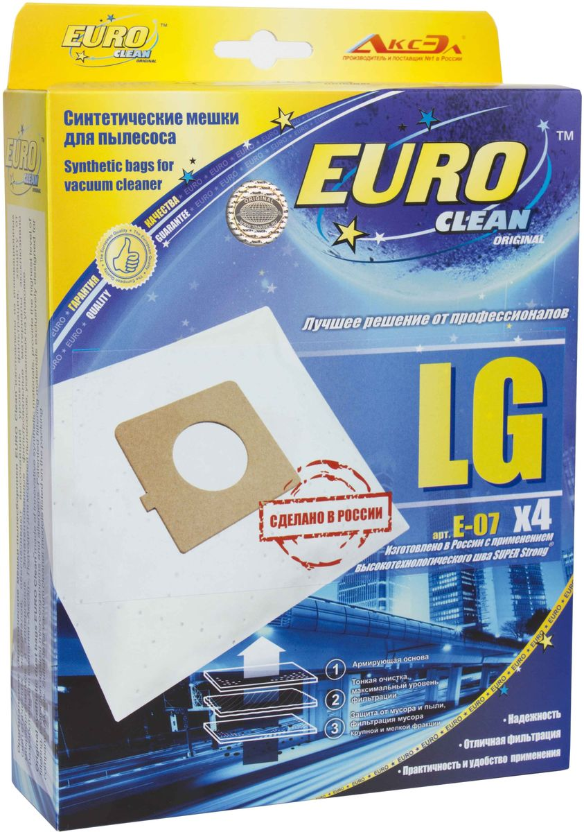 Euro Clean E-07 пылесборник, 4 шт lexing lx sd 050 gu10 6w 550lm 3500k 15 5730 smd led warm white light white silver ac 220 240v