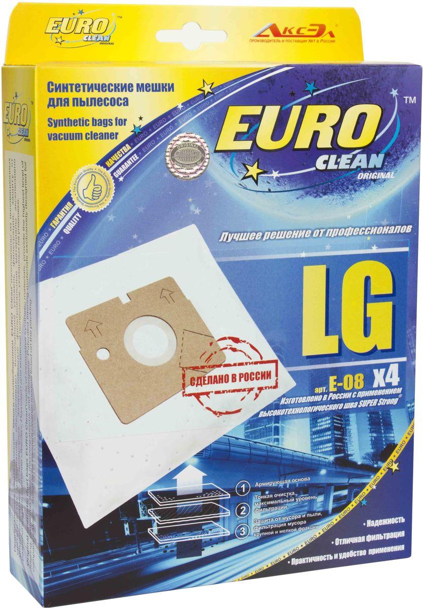 Euro Clean E-08 пылесборник, 4 штE-08x4Оригинальные пылесборники Euro Clean - настоящая революция в мире уборки.Благодаря использованию высокотехнологичного материала MicroNET мешки обладают максимальной степенью очистки, задерживая 99.995% пыли (класс фильтрации НЕРА). А нано-пропитка Pure bio гарантирует антиаллергенный эффект, задерживая пылевых клещей, аллергены и другие микроорганизмы.Пылесборники Euro Clean значительно облегчают жизнь людям, подверженных воздействию аллергенов.3-х слойный материал MicroNET усилен армирующей основой, обеспечивающей особую прочность. Мешки можно использовать в агрессивной среде, они не боятся влаги и попадания острых предметов, сохраняя мощность всасывания в течение всего срока эксплуатации.Уважаемые клиенты! Обращаем ваше внимание, что полный перечень совместимых моделей пылесосов представлен на дополнительном изображении.