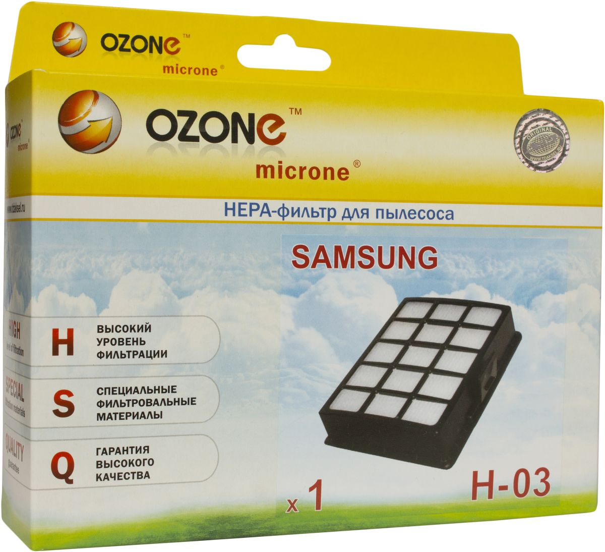 Ozone H-03 HEPA фильтр для пылесоса Samsung ozone microne h 19