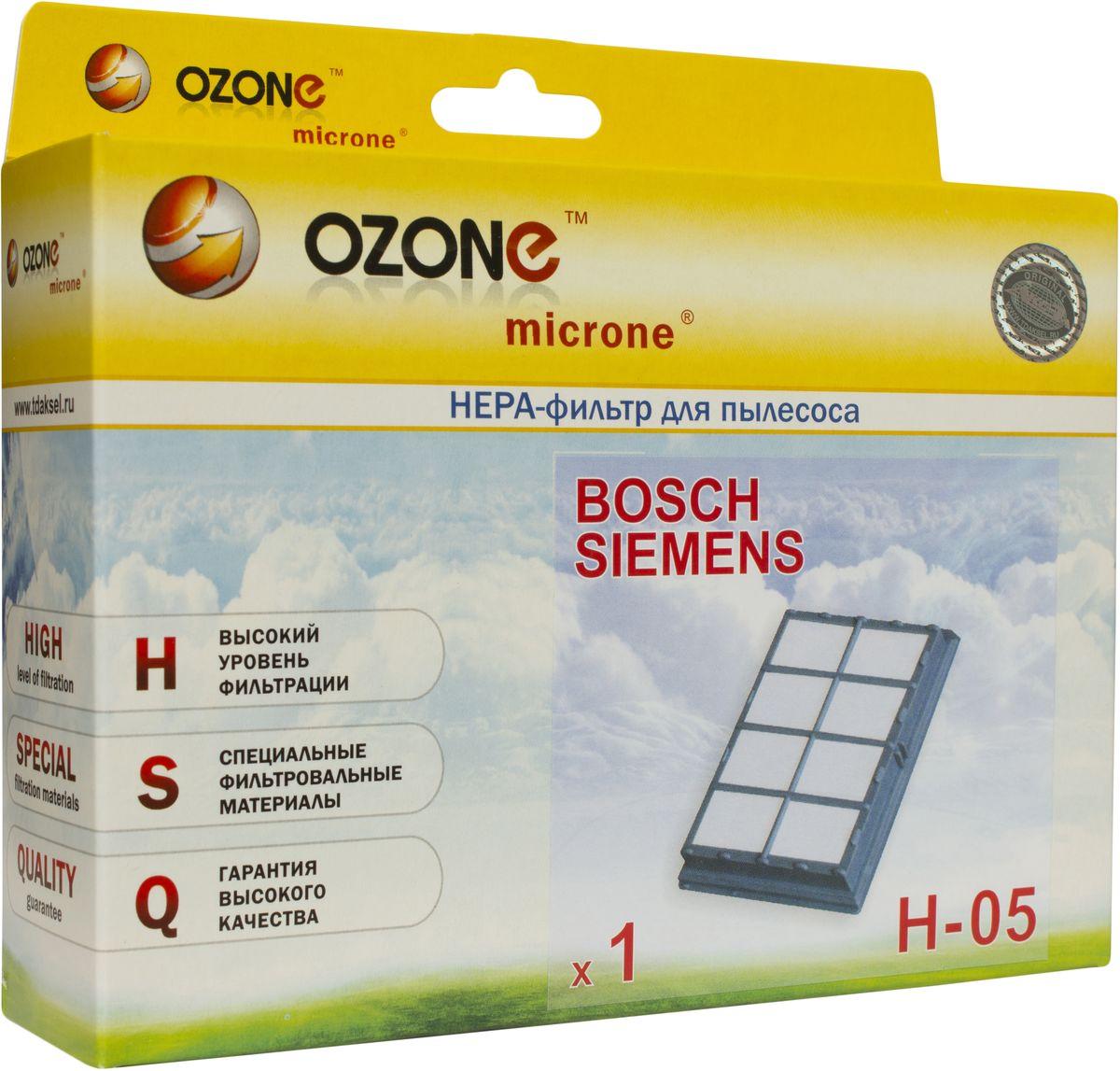 Ozone H-05 НЕРА фильтр для пылесосов Bosch, SiemensH-05HEPA фильтр Ozone microne H-05 высокоэффективной очистки предназначен для завершающей очистки воздуха в помещении, которое требует высокое качество воздуха, например, медицинских помещений. Фильтр состоит из мелкопористых материалов, что служит эффективному задерживанию частиц размером до 0,3 мкм. Фильтры HEPA последнего поколения имеют степень очистки воздуха около 95-97%. Фильтры не подлежат к промывке, а значит, они являются одноразовыми.