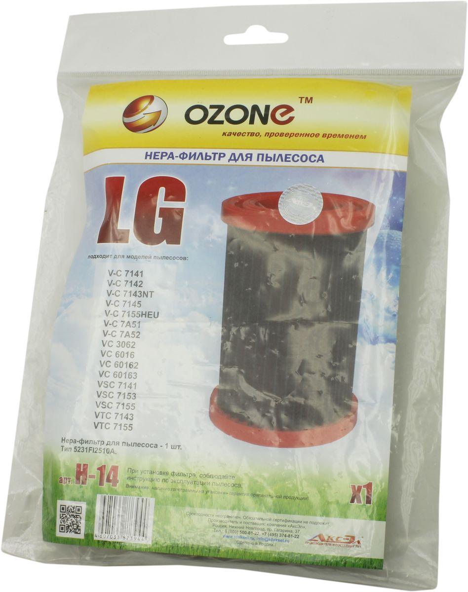 Ozone H-14 НЕРА фильтр для пылесоса LG