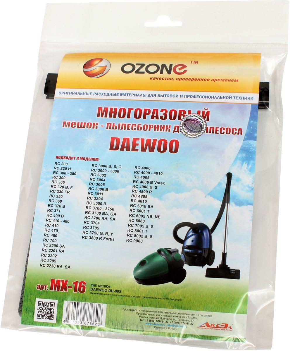 Ozone MX-16 пылесборник для пылесосов DaewooMX-16Многоразовый синтетический пылесборник Ozone microne multiplex MX-16 предназначен для бытового использования. Пылесборник Ozone соответствуют высоким стандартам качества. Благодаря использованию специального четырехслойного синтетического материала, пылесборник Ozone microne multiplex MX-16 обладает высочайшей степенью фильтрации и повышенной прочностью. Серия MICRON задерживает мельчайшие частицы пыли и пыльцы. Ozone microne multiplex MX-09 выдерживает нагрузку до 30кг., а так же выполняется 100% заполняемость мешка.
