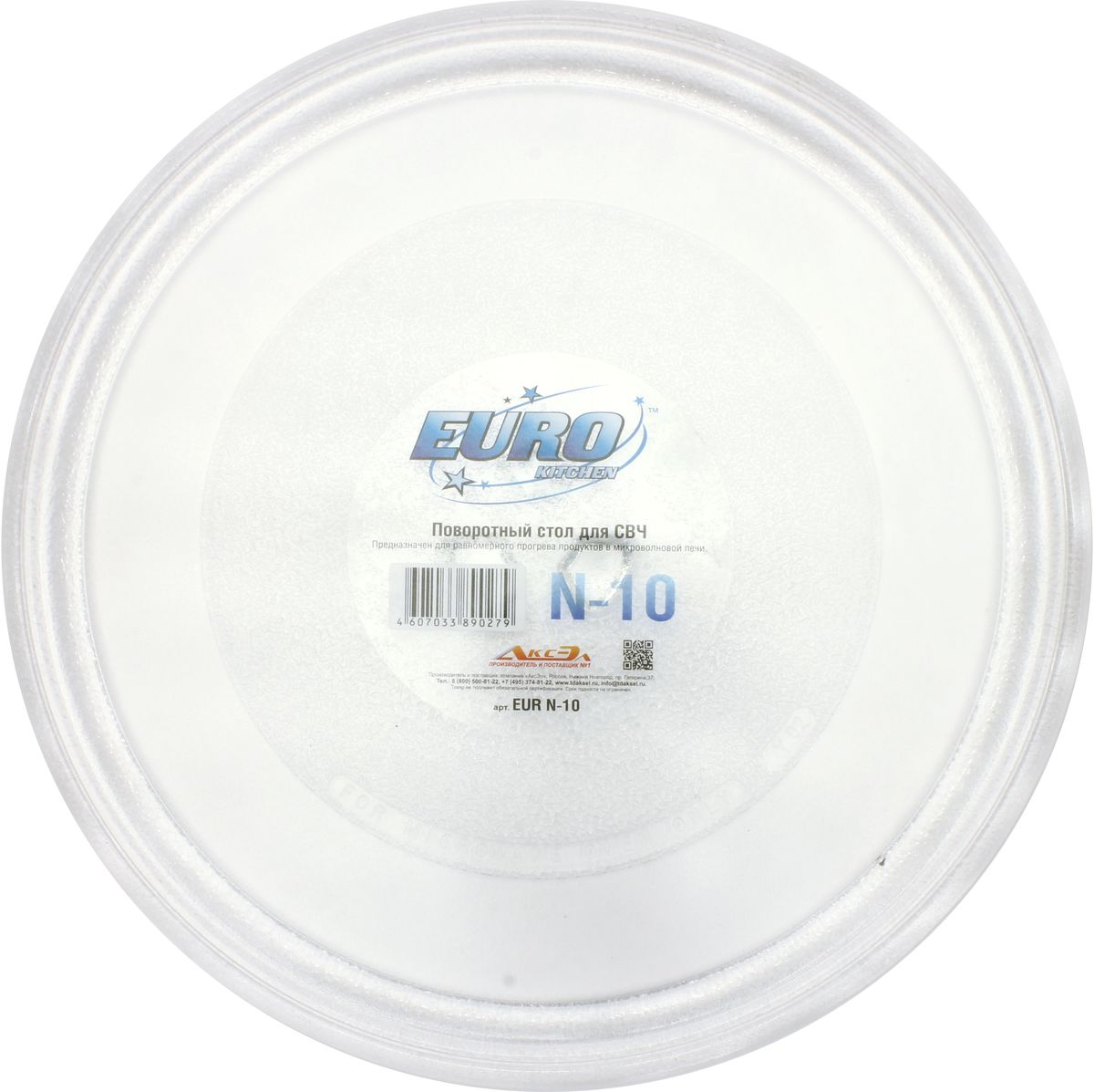 Euro Kitchen N-10 тарелка для СВЧN-10Универсальная тарелка N-10 для микроволновой печи с куплером. Диаметр тарелки 294 мм. Изготовлена из специального жаропрочного стекла. Предназначена для равномерного разогрева продуктов в микроволновой печи.Подходит для брендов:Aeg, Airhot, Amica, Ardo, Ariston, Asko, Atlanta, Aurora, Ava, Barazza, Bauknecht, Bbk, Beko, Bomann, Bork, Bosch, Brandt, Candy, Cata, Centek, Clatronic, Daewoo, De dietrich, Delfa, Electrolux, Elenberg, Ergo, Erisson, Eurotec, Fagor, Fimar, Foster, Franke, Fulgor, Fusion, Gaggenau, Gastrorag, Goldstar, Gorenje, Hankel, Hansa, Hilton, Horizont, Hurakan, Hyundai, Ilve, Indesit, Kaiser, Kenmore, Kenwood, Korting, Kuppersberg, Kuppersbusch, Kamark, Keran, Lg, Liberton, Liberty, Maxwell, Menumaster, Midea, Miele, Moulinex, Mystery, Neff, Oursson, Panasonic, Proficook, Rainford, Redmond, Rolsen, Samsung, Saturn, Scarlett, Sencor, Sharp, Siemens, Simfer, Sinbo, Sirman, Smeg, Supra, Teka, Thomson, Toshiba, V-zug, Vasko, Vimar, Vitek, Vr, Weissgauff, West, Whirlpool, Zanussi, Zelmer, Zigmund&Shtain, Витязь, Рубин.