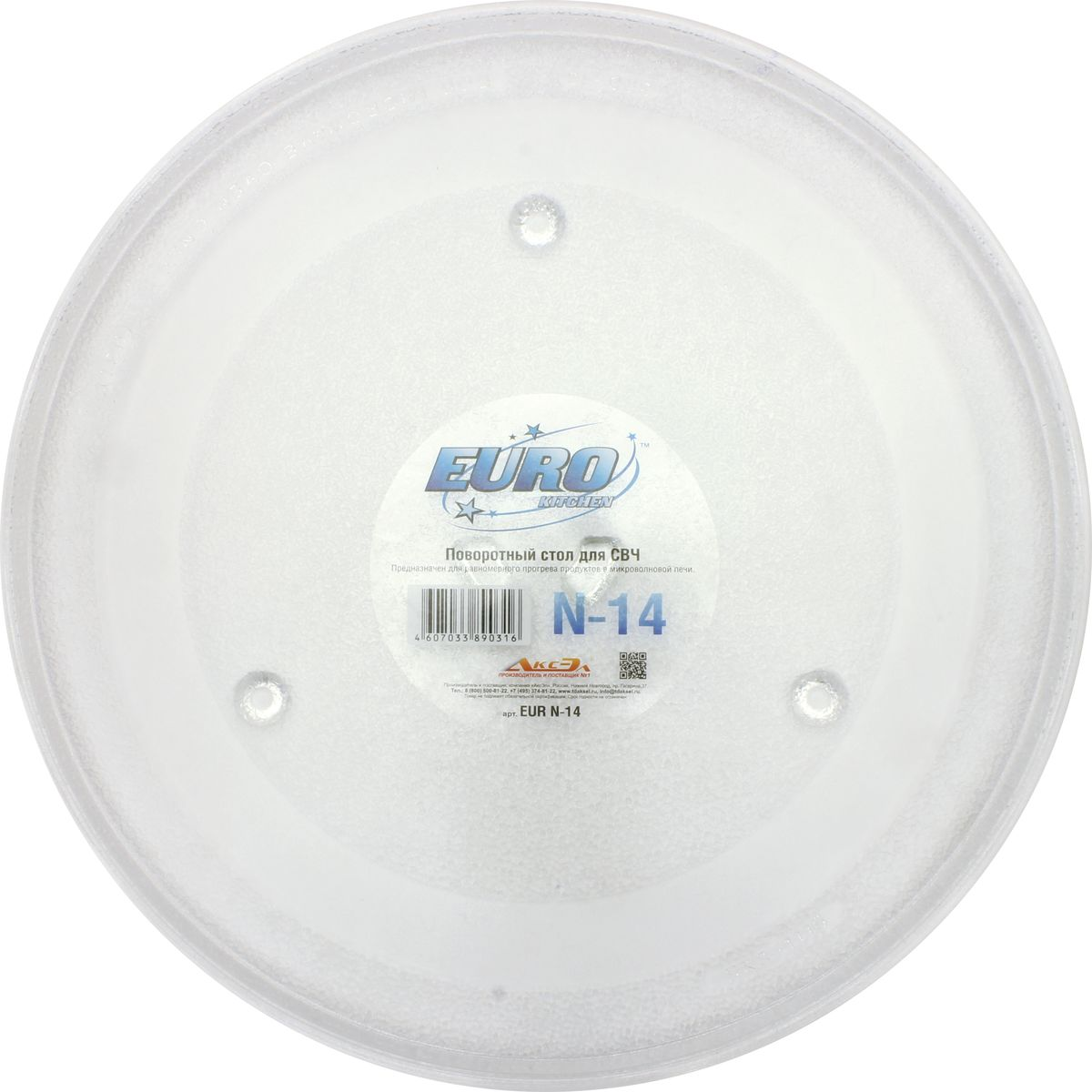 Euro Kitchen N-14 тарелка для СВЧN-14Универсальная тарелка N-14 для микроволновой печи с куплером. Диаметр тарелки 328 мм. Изготовлена из специального жаропрочного стекла. Предназначена для равномерного разогрева продуктов в микроволновой печи.Подходит для брендов:Aeg, Airhot, Amica, Ardo, Ariston, Asko, Atlanta, Aurora, Ava, Barazza, Bauknecht, Bbk, Beko, Bomann, Bork, Bosch, Brandt, Candy, Cata, Centek, Clatronic, Daewoo, De dietrich, Delfa, Electrolux, Elenberg, Ergo, Erisson, Eurotec, Fagor, Fimar, Foster, Franke, Fulgor, Fusion, Gaggenau, Gastrorag, Goldstar, Gorenje, Hankel, Hansa, Hilton, Horizont, Hurakan, Hyundai, Ilve, Indesit, Kaiser, Kenmore, Kenwood, Korting, Kuppersberg, Kuppersbusch, Kamark, Keran, Lg, Liberton, Liberty, Maxwell, Menumaster, Midea, Miele, Moulinex, Mystery, Neff, Oursson, Panasonic, Proficook, Rainford, Redmond, Rolsen, Samsung, Saturn, Scarlett, Sencor, Sharp, Siemens, Simfer, Sinbo, Sirman, Smeg, Supra, Teka, Thomson, Toshiba, V-zug, Vasko, Vimar, Vitek, Vr, Weissgauff, West, Whirlpool, Zanussi, Zelmer, Zigmund&Shtain, Витязь, Рубин.Диаметр вращающей части куплера: 23 мм.