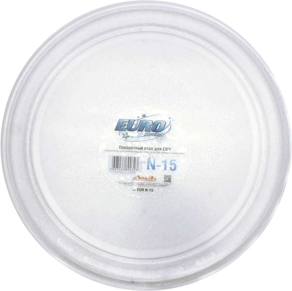 Euro Kitchen N-15 тарелка для СВЧN-15Универсальная тарелка N-15 для микроволновой печи с куплером. Диаметр тарелки 335 мм. Изготовлена из специального жаропрочного стекла. Предназначена для равномерного разогрева продуктов в микроволновой печи.Подходит для брендов:Aeg, Airhot, Amica, Ardo, Ariston, Asko, Atlanta, Aurora, Ava, Barazza, Bauknecht, Bbk, Beko, Bomann, Bork, Bosch, Brandt, Candy, Cata, Centek, Clatronic, Daewoo, De dietrich, Delfa, Electrolux, Elenberg, Ergo, Erisson, Eurotec, Fagor, Fimar, Foster, Franke, Fulgor, Fusion, Gaggenau, Gastrorag, Goldstar, Gorenje, Hankel, Hansa, Hilton, Horizont, Hurakan, Hyundai, Ilve, Indesit, Kaiser, Kenmore, Kenwood, Korting, Kuppersberg, Kuppersbusch, Kamark, Keran, Lg, Liberton, Liberty, Maxwell, Menumaster, Midea, Miele, Moulinex, Mystery, Neff, Oursson, Panasonic, Proficook, Rainford, Redmond, Rolsen, Samsung, Saturn, Scarlett, Sencor, Sharp, Siemens, Simfer, Sinbo, Sirman, Smeg, Supra, Teka, Thomson, Toshiba, V-zug, Vasko, Vimar, Vitek, Vr, Weissgauff, West, Whirlpool, Zanussi, Zelmer, Zigmund&Shtain, Витязь, Рубин.