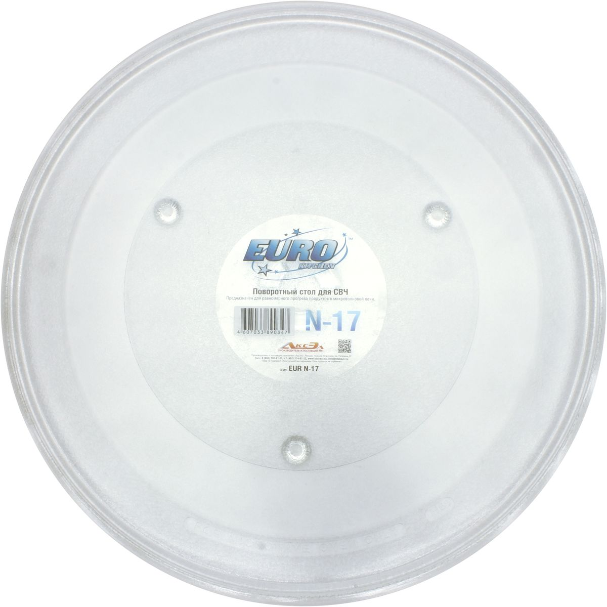 Euro Kitchen N-17 тарелка для СВЧN-17Универсальная тарелка N-17 для микроволновой печи с куплером. Диаметр тарелки 370 мм. Изготовлена из специального жаропрочного стекла. Предназначена для равномерного разогрева продуктов в микроволновой печи.Подходит для брендов:Aeg, Airhot, Amica, Ardo, Ariston, Asko, Atlanta, Aurora, Ava, Barazza, Bauknecht, Bbk, Beko, Bomann, Bork, Bosch, Brandt, Candy, Cata, Centek, Clatronic, Daewoo, De dietrich, Delfa, Electrolux, Elenberg, Ergo, Erisson, Eurotec, Fagor, Fimar, Foster, Franke, Fulgor, Fusion, Gaggenau, Gastrorag, Goldstar, Gorenje, Hankel, Hansa, Hilton, Horizont, Hurakan, Hyundai, Ilve, Indesit, Kaiser, Kenmore, Kenwood, Korting, Kuppersberg, Kuppersbusch, Kamark, Keran, Lg, Liberton, Liberty, Maxwell, Menumaster, Midea, Miele, Moulinex, Mystery, Neff, Oursson, Panasonic, Proficook, Rainford, Redmond, Rolsen, Samsung, Saturn, Scarlett, Sencor, Sharp, Siemens, Simfer, Sinbo, Sirman, Smeg, Supra, Teka, Thomson, Toshiba, V-zug, Vasko, Vimar, Vitek, Vr, Weissgauff, West, Whirlpool, Zanussi, Zelmer, Zigmund&Shtain, Витязь, Рубин.