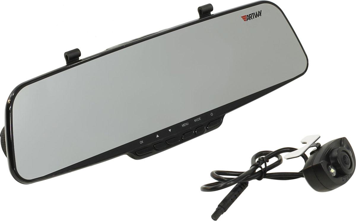 Artway AV-620, Black видеорегистратор-зеркало4620013465717Оцените сочетание функционала и комфорта от использования Artway AV-620, объединяющего функции видеорегистратора, зеркала заднего вида и парковочной камеры.Установленное в салоне устройство выглядит как обычное зеркало и остается неприметным с улицы. Водитель может оставить прибор в салоне, не беспокоясь за сохранность автомобиля и устройства, и не тратить время на снятие и установку прибора.Многослойная оптическая система из 6 стеклянных линз пропускает света больше, чем пластиковые линзы, что позволяет получить более яркую и четкую картинку даже при плохом освещении. Более того, со временем стекло не помутнеет и не пожелтеет в отличие от пластика.Большой и яркий дисплей диагональю 4,3 с высоким разрешением позволит вам с комфортомпросмотреть отснятые видеоролики на самом видеорегистраторе, разглядеть все детали или c удобством управлять настройкой видеорегистратора.Водонепроницаемая камера не боится дождя, снега и слякоти, поэтому может быть установлена с внешней стороны автомобиля, например, под номерным знаком: камера не испортится и не сломается.Умный процессор видеорегистратора запишет видеофайлы с передней и с выносной водонепроницаемой камеры заднего вида в разные папки для удобства дальнейшего просмотра.У камеры заднего вида есть LED-подсветка: два встроенных светодиода. Их включение происходит автоматически при включении заднего хода, обеспечивая четкое и ясное изображение на дисплее даже в ночное и вечернее время.Модель AV-620 оснащена вспомогательной системой для безопасной парковки автомобиля при движении задним ходом. Система включается автоматически: при включении заднего хода, изображение на мониторе отображается зеркально, что соответствует ориентации изображения в самом зеркале. Система позволяет определить допустимое расстояние до препятствия с помощью позиционных линий, накладываемых на изображение с видеокамеры, что существенно облегчает парковку автомобиля.Работа автомобильного видеореги