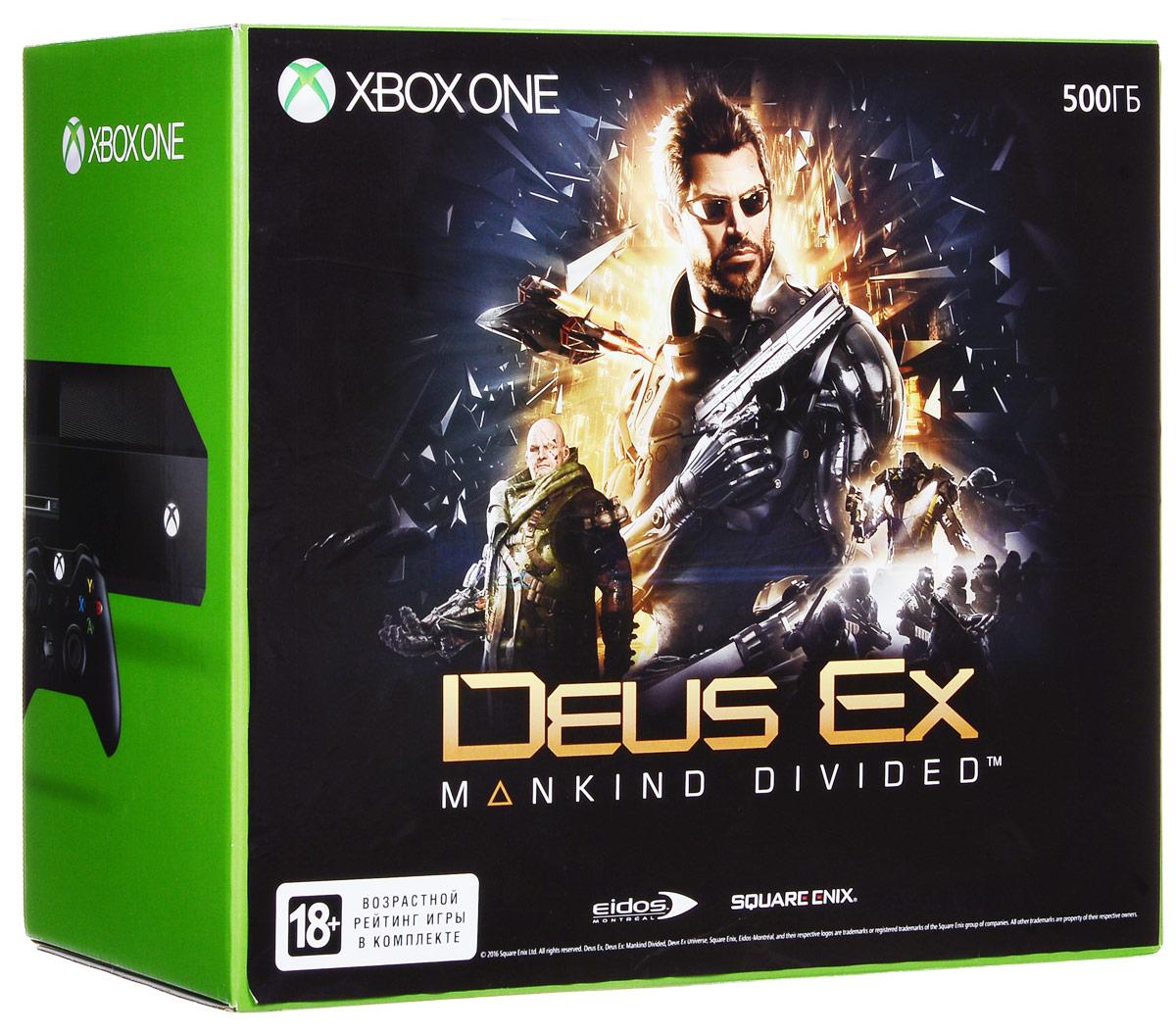Игровая приставка Xbox One 500 ГБ + Deus Ex: Mankind Divided5C5-00119Xbox One со временем будет становиться еще лучше благодаря добавлению новых функций с бесплатными обновлениями. Благодаря новейшим облачным технологиям и новаторской конструкции геймпада консоль Xbox One дарит еще больше радости каждый день и готова к будущим играм и развлечениям.Беспроводной геймпад Xbox One дает бесподобные ощущения, точность и комфорт. Импульсные триггеры обеспечивают вибрационную обратную связь, так что ты почувствуешь малейшую тряску и столкновения с высочайшей точностью. Отзывчивые мини-джойстики и усовершенствованная крестовина повышают точность. К стандартному 3,5-мм стереогнезду можно подключить любую совместимую гарнитуру. Геймпад совместим с Xbox One, а также ПК и планшетами с Windows 10.Описание игры:2029 год. Люди с механическими модификациями признаны изгоями, живущими в полной изоляции от остального общества.Адам Дженсен, теперь уже опытный секретный агент, вынужден действовать в мире, который презирает таких, как он. Вооруженный арсеналом самого современного оружия и передовыми имплантами, он должен выбрать правильную стратегию поведения, попутно выясняя, кому можно доверять, чтобы раскрыть всемирный заговор.Исследуйте различные места и узнайте, что ждет вас в ближайшем будущем, когда судьба человечества висит на волоске. Угнетение модифицированных людей породило атмосферу страха и обиды, что привело к эскалации преступности и террористическим актам. Среди всего этого хаоса за кулисами действуют тайные организации, пытаясь манипулировать человечеством и решать его судьбу.Станьте непревзойденным специальным агентом. Выберите оружие и аугментации из огромного количества, доступного в игре, и настройте их под себя. Откройте новые возможности, доведите до совершенства социальные и боевые навыки, взлом и маскировку, и решите, как должен развиваться ваш персонаж, чтобы соответствовать вашему стилю игры. Погрузитесь в знаменитый мир Deus Ex, в котором исход игры напрямую з