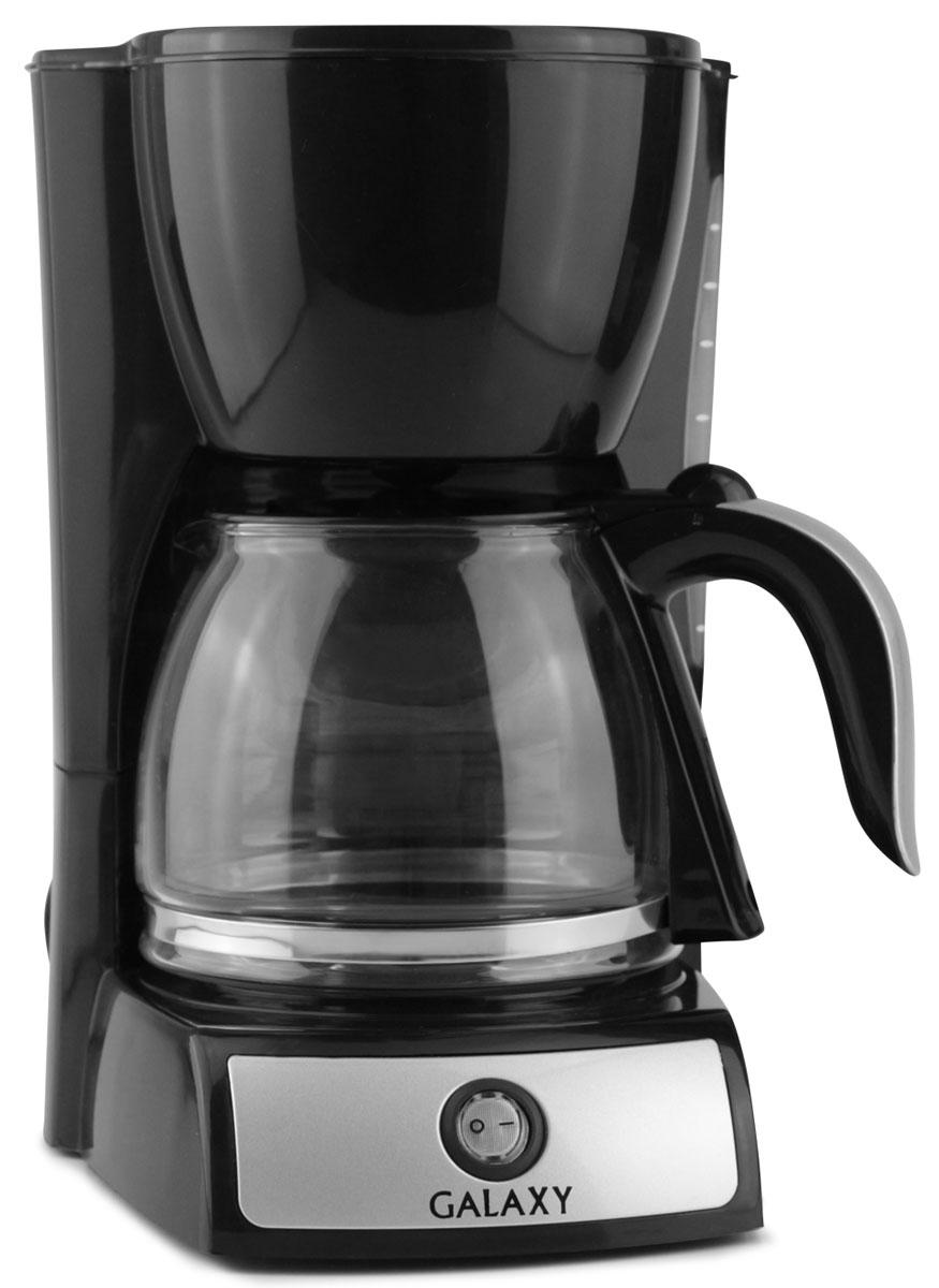 Galaxy GL 0703 кофеварка4630003369178С помощью капельной кофеварки Galaxy GL 0703 вы сможете приготовить вкусный натуральный кофе. Кофеварка рассчитана на приготовление 1,2 литра кофе. Световой индикатор позволит отследить работу прибора. Прорезиненные ножки препятствуют скольжению прибора. Кофеварка Galaxy GL 0703 оснащена функцией подогрева и поддержания температуры готового кофе.
