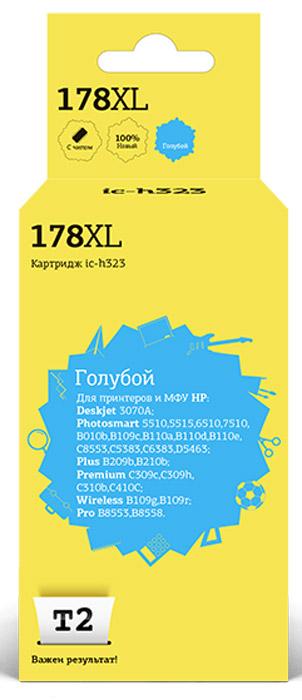 T2 IC-H323 картридж с чипом для HP Deskjet 3070A/Photosmart 6510/7510/B110/C8583 (№178XL), Blue
