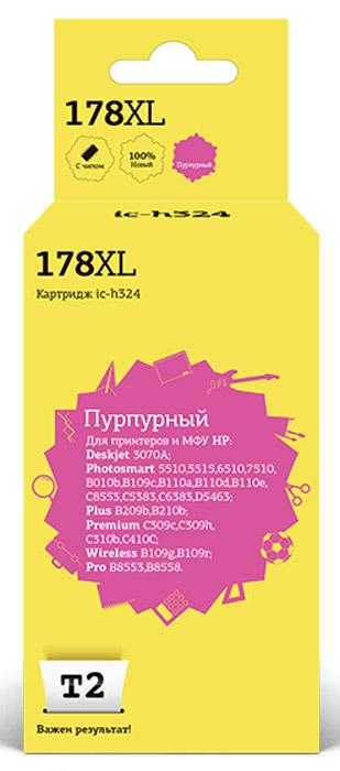 T2 IC-H324 картридж с чипом для HP Deskjet 3070A/Photosmart 6510/7510/B110/C8583 (№178XL), MagentaIC-H324Картридж повышенной емкости T2 IC-H321/323/324/325 с чернилами для струйных принтеров и МФУ HP. Картридж собран из японских комплектующих и протестирован по стандарту ISO.