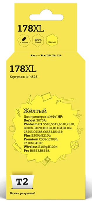 T2 IC-H325 картридж с чипом для HP Deskjet 3070A/Photosmart 6510/7510/B110/C8583 (№178XL), YellowIC-H325Картридж повышенной емкости T2 IC-H321/323/324/325 с чернилами для струйных принтеров и МФУ HP. Картридж собран из японских комплектующих и протестирован по стандарту ISO.