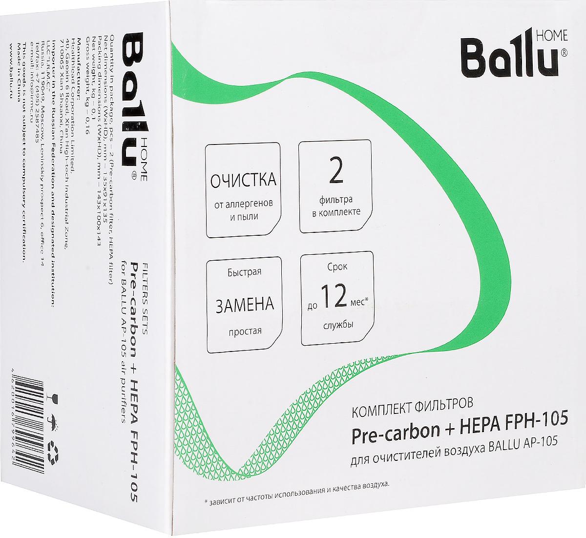 Ballu Pre-carbon + HEPA FРH-105 комплект фильтров для воздухоочистителя AP-105FРH-105Данный комплект включает в себя фильтр тонкой очистки воздуха HEPA и фильтр предварительной очистки воздуха Pre-carbon.Противоаллергенный фильтр класса НЕРА гарантирует удержание 99% частиц пыли, цветочной пыльцы, аллергенов и других загрязнителей размером до 0,3 мкм. Срок годности фильтра тонкой очистки воздуха составляет от 6 месяцев до 12 месяцев (или 2800 часов работы).Шерсть домашних животных и крупные частички оседают в Pre-Carbon фильтре, что позволяет повысить эффективность очистки и значительно продлить срок службы HEPA-фильтра. Срок годности фильтра предварительной очистки воздуха составляет от 3 месяцев до 6 месяцев (или 1400 часов работы).