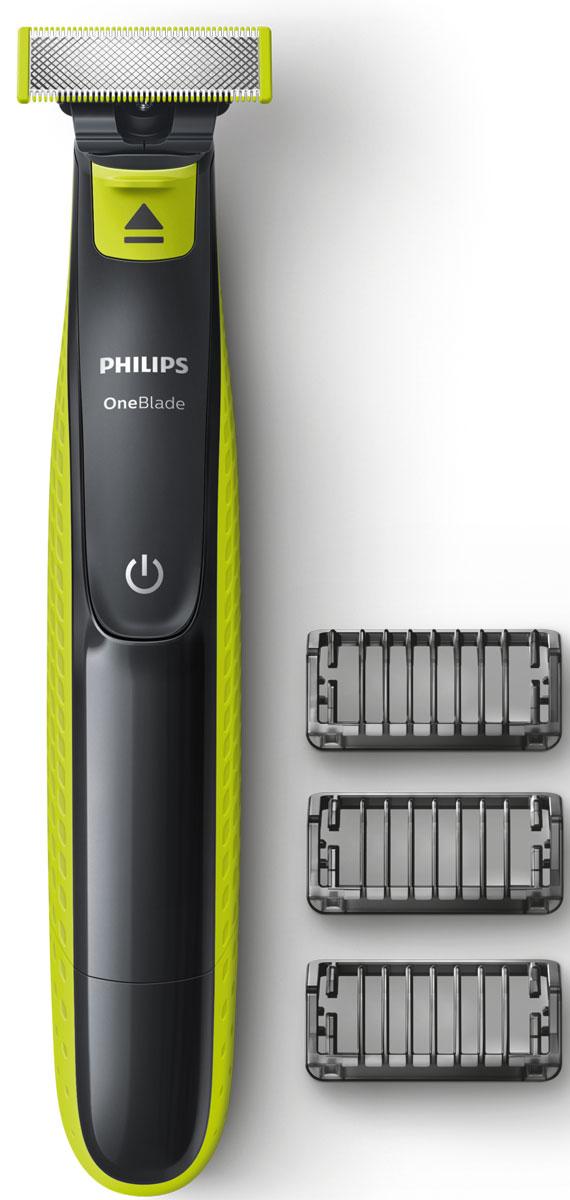 Philips OneBlade QP2520/20 с 3 насадками-гребнямиQP2520/20Philips OneBlade - это новый революционный гибридный стайлер для подравнивания, создания четких контуров и бритья щетины любой длины. Забудьте об использовании множества устройств в несколько этапов.Philips OneBlade - это революционная электрическая технология, созданная для мужчин, которые носят щетину или бороду. OneBlade подравнивает, делает контуры и бреет щетину любой длины. Уникальная технология OneBlade состоит из быстро двигающегося режущего блока,который совершает 200 движений в секунду, и системы двойной защиты. Они обеспечивают эффективное и комфортное бритье даже самойдлинной щетины. OneBlade сбривает щетину не слишком близко к коже для комфортных ощущений от бритья.Создавайте четкие контуры с помощью двустороннего лезвия. Для дополнительного удобства и лучшего обзора бритву можноперемещать в любом направлении. Прибор обеспечивает комфортную процедуру даже на чувствительных участках - это простое решениедля быстрого подравнивания, чтобы ваш образ всегда оставался идеальным.Лезвия разработаны для долговечной работы. Для поддержания оптимальных результатов заменяйте лезвия раз в 4 месяца. Выполнять замену лезвий очень легко.OneBlade водонепроницаем, так что его очень легко очищать, достаточно сполоснуть водой под краном. Вы также можете выбирать любой способ бритья - с пеной или сухое бритье.