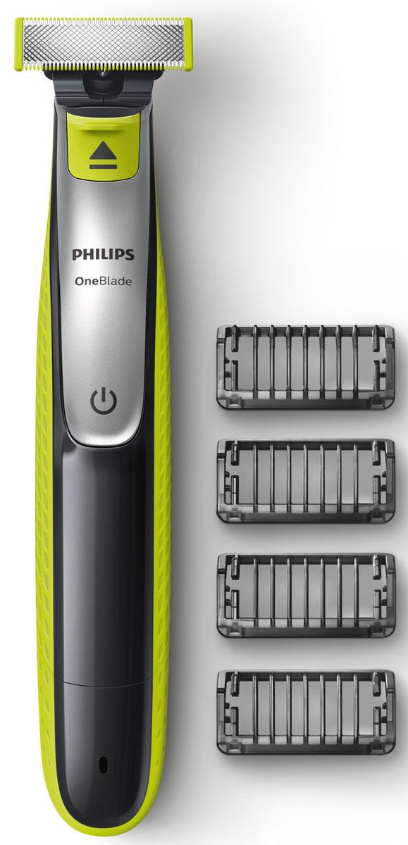 Philips OneBlade QP2530/20 с 4 насадками-гребнямиQP2530/20Philips OneBlade - это новый революционный гибридный стайлер для подравнивания, создания четких контуров и бритья щетины любой длины. Забудьте об использовании множества устройств в несколько этапов.Philips OneBlade - это революционная электрическая технология, созданная для мужчин, которые носят щетину или бороду. OneBlade подравнивает, делает контуры и бреет щетину любой длины. Уникальная технология OneBlade состоит из быстро двигающегося режущего блока,который совершает 200 движений в секунду, и системы двойной защиты. Они обеспечивают эффективное и комфортное бритье даже самойдлинной щетины. OneBlade сбривает щетину не слишком близко к коже для комфортных ощущений от бритья.Создавайте четкие контуры с помощью двустороннего лезвия. Для дополнительного удобства и лучшего обзора бритву можноперемещать в любом направлении. Прибор обеспечивает комфортную процедуру даже на чувствительных участках - это простое решениедля быстрого подравнивания, чтобы ваш образ всегда оставался идеальным.Лезвия разработаны для долговечной работы. Для поддержания оптимальных результатов заменяйте лезвия раз в 4 месяца. Выполнять замену лезвий очень легко.OneBlade водонепроницаем, так что его очень легко очищать, достаточно сполоснуть водой под краном. Вы также можете выбирать любой способ бритья - с пеной или сухое бритье.
