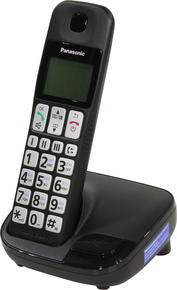 Panasonic KX-TGE110RUB DECT-телефонKX-TGE110RUBDECT-телефон Panasonic KX-TGE110RUB подходит для профессионального применения благодаря наличию встроенного спикерфона, позволяющего принимать участие в беседе нескольким людям, а также за счёт возможности подключения нескольких трубок к одной базе.Удобно набирать номерКлавиатура с большими кнопками с подсветкой и крупными символами, которые легко рассмотреть и нажать. Кроме того, раскладка клавиатуры проста и понятна, так что даже пожилые люди смогут комфортно ее использовать.Легкий доступ к номерам, на которые вы часто звонитеБлагодаря быстрому набору вы можете легко и просто набрать номер. Эту функцию удобно использовать для сохранения номеров мобильных телефонов членов семьи на случай экстренной необходимости или для номеров друзей, с которыми вы часто общаетесь.Легко регулировать громкость звонкаИспользуя кнопки регулировки громкости и кнопку Усиление на боковой части трубки, вы можете легко контролировать громкость разговора, не прерывая его. Просто нажмите кнопку Усиление, чтобы увеличить громкость приблизительно в два раза от обычного уровня.Функция черного списка блокирует звонки с тех телефонов, чьи номера (1-24 цифры) совпадают с записанными в черном списке, начиная с начала телефонного номера. Данная функция помогает сократить количество нежелательных звонков, например предоплаченных звонков, и оберегает ваше личное время от посторонних вмешательств.Блокировка клавиатуры на трубкеБлагодаря данной функции вам не придется беспокоиться о совершении случайных вызовов или смене настроек на телефоне — теперь вы можете спокойно оставлять устройство в кармане.После включения режима Нулевое излучение устройство перестает испускать радиоволны до тех пор, пока телефон находится в режиме ожидания.
