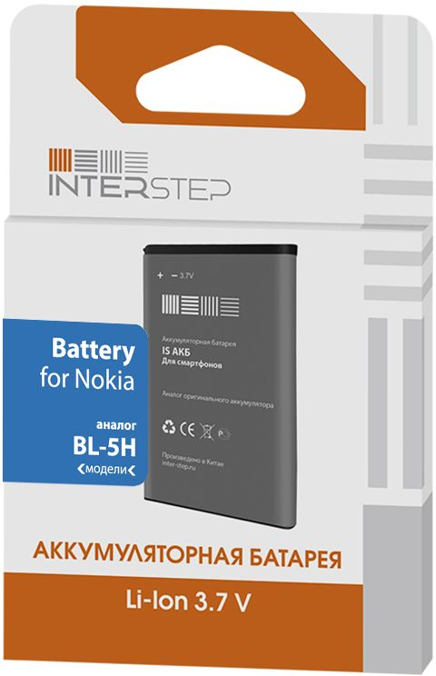 Interstep аккумулятор для Nokia 630 Dual Sim (1600 мАч)