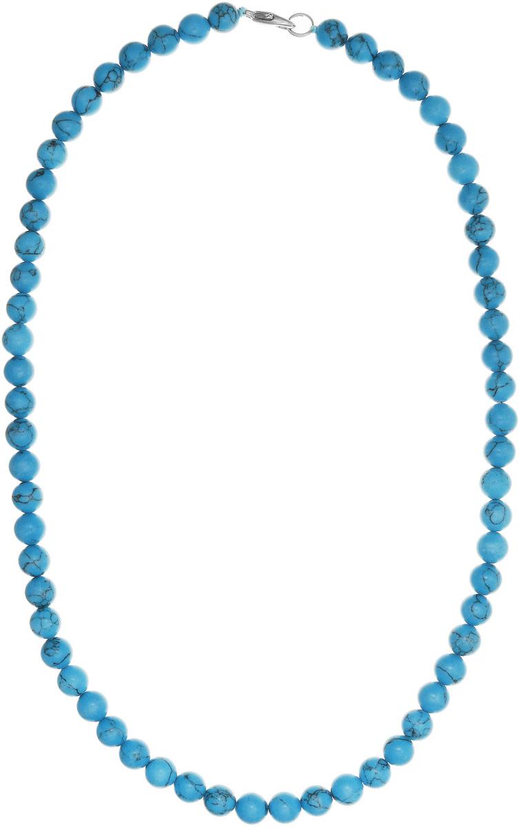 Бусы Art-Silver, цвет: голубой, длина 50 см. Б8-50-211Бусы-ниткаБусы Art-Silver выполнены из бижутерного сплава и бирюзы. Изделие оснащено удобным замком-карабином.