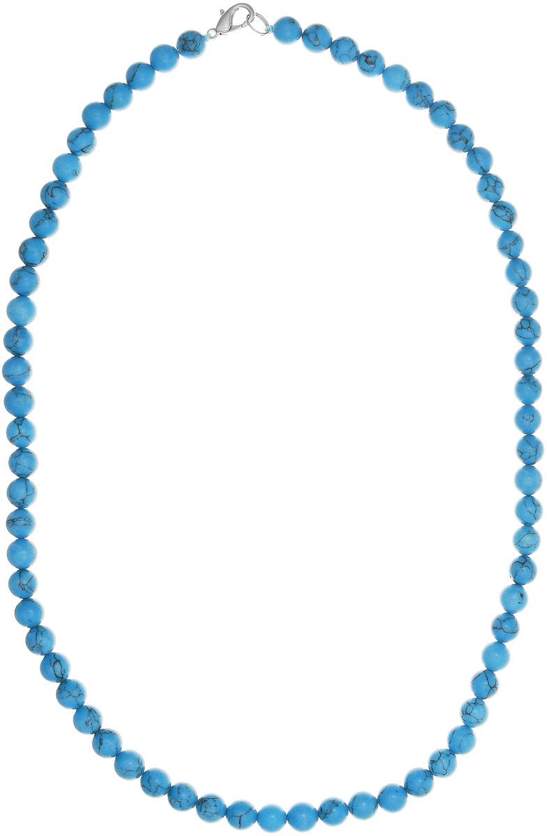 Бусы Art-Silver, цвет: голубой, длина 55 см. Б8-55-225Бусы-ниткаБусы Art-Silver выполнены из бижутерного сплава и бирюзы. Изделие оснащено удобным замком-карабином.