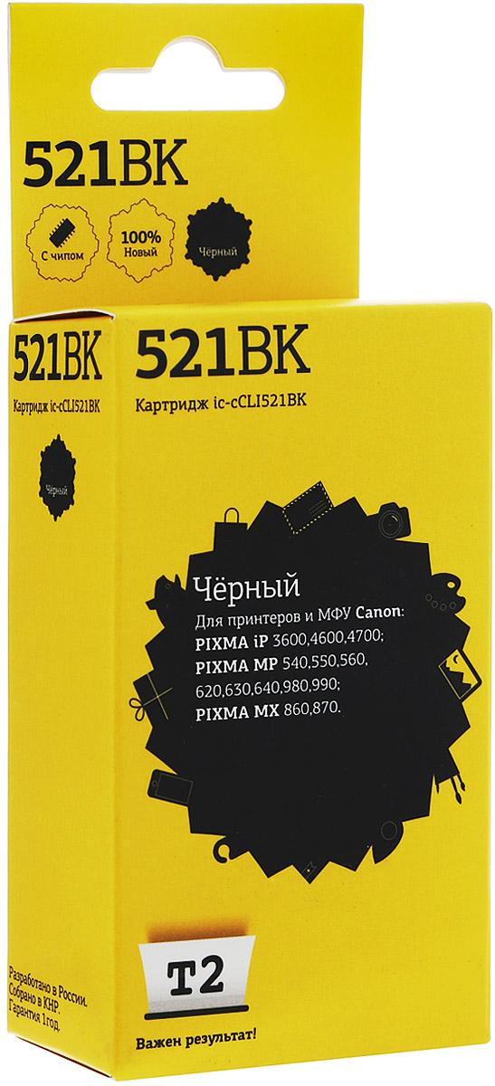 T2 IC-CCLI-521BK картридж для Canon MP540/620/630/980/PIXMA iP4700, BlackIC-CCLI-521BKКартридж с чипом T2 IC-CCLI-521 с чернилами для принтеров и МФУ Canon. Картридж собран из японских комплектующих и протестирован по стандарту STMC.